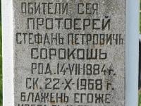 jabloczyn_17