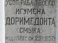 jabloczyn_18