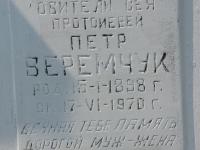 jabloczyn_19