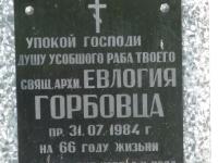 jabloczyn_23