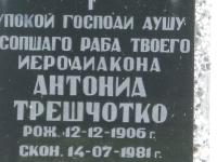 jabloczyn_25