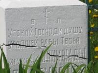 jabloczyn_26