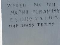 jabloczyn_049