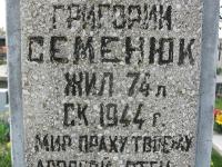 jabloczyn_059