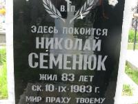 jabloczyn_060