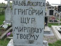 jabloczyn_064