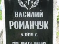 jabloczyn_089