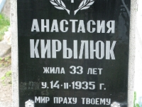 jabloczyn_090