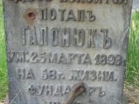 jabloczyn_101
