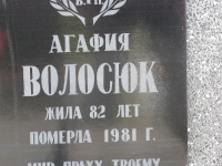 jabloczyn_118