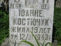 kijowiec_014