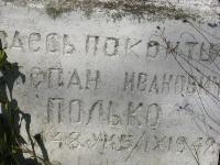 kijowiec_029