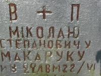 kijowiec_035