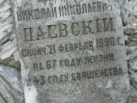 kijowiec_095