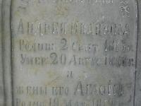 kobylany_027