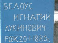 kobylany_048