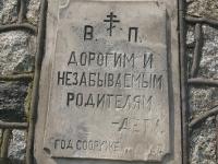 koden_27