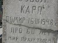 kopytow_50