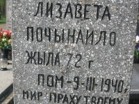 kopytow_72
