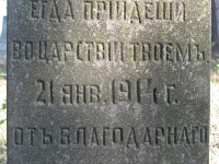 koroszczyn_34