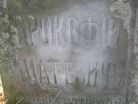 koroszczyn_40