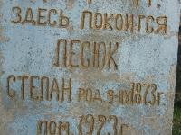 koroszczyn_46