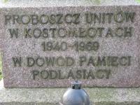 kostomloty_117