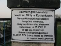 kostomloty_002