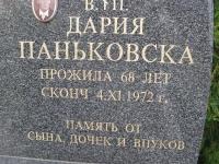 kostomloty_011