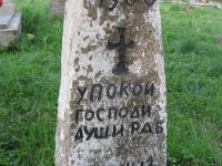 kostomloty_038