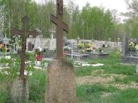 kostomloty_064