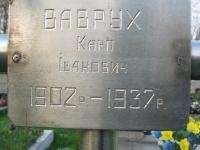 kostomloty_069
