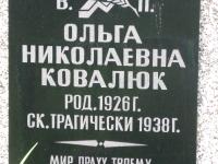 kostomloty_076