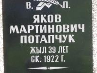 kostomloty_077