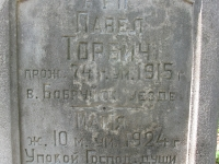 lubien_106