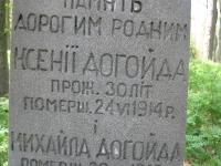 lubien_122