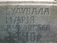 lubien_139