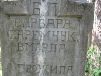 lubien_179