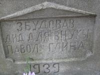 lubien_189