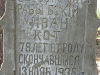 lubien_208