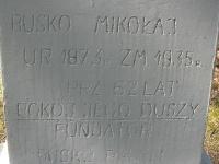 lubien_232