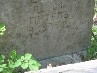 lubien_273