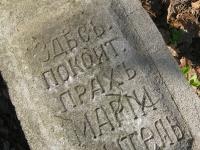 lubien_279