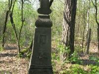 lubien_287