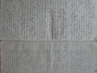 lubienksiegigrkat-44