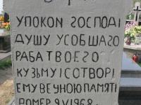 miedzyles_101