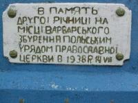 miedzyles_027