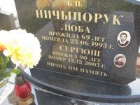 olszynki_17