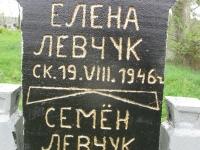 poloski_027