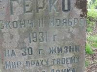 poloski_054